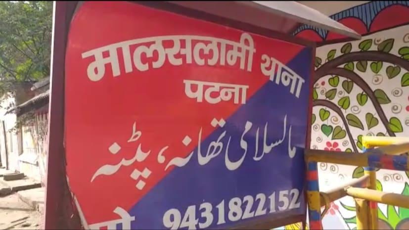 पटना पुलिस की बड़ी कार्रवाई, सट्टेबाजी के साथ शराब का लुत्फ ले रहे लोगों को पुलिस ने पकड़ा