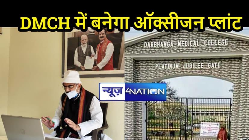 BIHAR NEWS: सांसद गोपाल जी ठाकुर ने ने वर्चुअल मीटिंग में लिया भाग, क्षेत्र के अस्पतालों से जुड़ी जानकारी साझा की