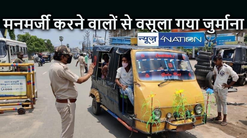 BIHAR NEWS: बस एवं ऑटो में मास्क जांच का सभी जिलों में चला अभियान, 223 वाहन चालकों पर की गई कार्रवाई, जुर्माना भी लगाया