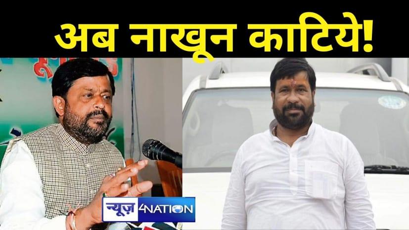 संजय सिंह....अब जाकर अंगुली का नाखून काटिए! JDU मुख्य प्रवक्ता से हटाये जाने पर BJP विधान पार्षद ने बोला बड़ा हमला