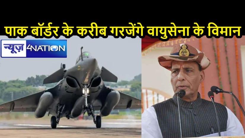 NATIONAL NEWS: बाड़मेर NH का उद्घाटन करेंगे केंद्रीय मंत्री, देशभर के इन हाइवे पर उतर सकते हैं लड़ाकू विमान, वायुसेना को मिलेगी मदद