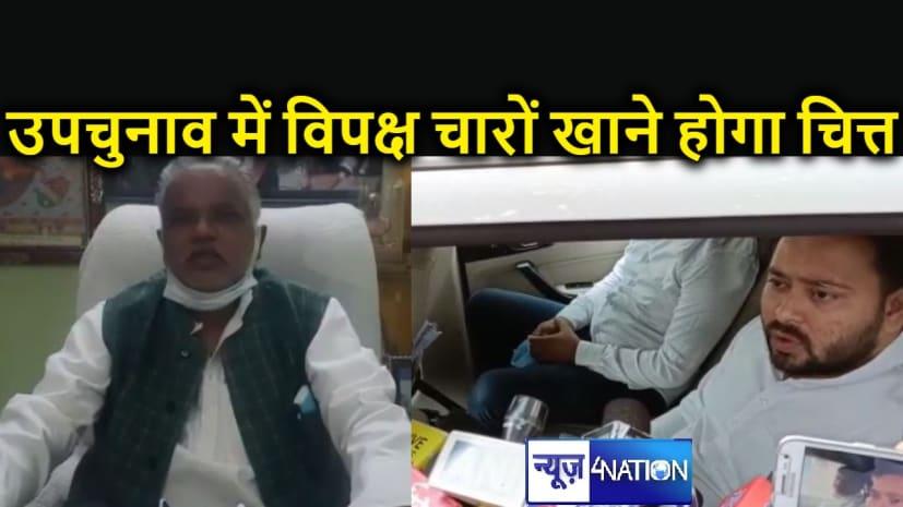 बिहार के मंत्री का दावा : उप चुनाव में एनडीए के साथ है तारापुर और कुशेश्वरस्थान की जनता, नहीं आएगी विपक्ष के बहकावे में