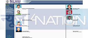 BIG BREAKING: बिहार सरकार की वेबसाईट पर से नीतीश कैबिनेट के कई मंत्रियों की तस्वीर किसने कर दी गायब....