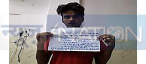 पटना रेल पुलिस को मिली बड़ी कमायाबी, डबल मर्डर के बाद फरार अपराधी को किया गिरफ्तार...