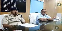 सुपौल छात्राओं के साथ मारपीट मामले में जांच शुरू,  पुलिस ने 10 लोगों को किया गिरफ्तार