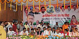 बिहार में पुलिस को खुलेआम चुनौती दे रहे हैं बेलगाम अपराधी : अखिलेश सिंह