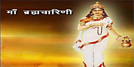 नवरात्रि स्पेशल : दूसरे दिन करें मां ब्रह्मचारिणी की आराधना, इस मंत्र से मां होंगी प्रसन्न