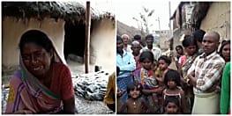 चार लोगों की मौत से मुंगेर के किशनपुर और लक्ष्मीपुर गांव में मातम – रेलवे ने पीड़ित परिवारों की नहीं ली खोज-खबर