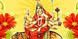 नवरात्र स्पेशल : तीसरे दिन मां चंद्रघंटा की हो रही है पूजा