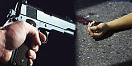 आरा में बेखौफ अपराधियों ने सरेआम छात्र को मारी गोली, मौत