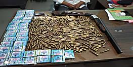 बिहार एसटीएफ ने हथियार तस्कर सुरेश सिंह को किया गिरफ्तार, कई हथियार और भारी मात्रा में गोली बरामद