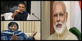 पाक पीएम के बयान के बहाने पीएम मोदी पर विपक्ष का हमला, कांग्रेस ने कहा-इमरान और मोदी में हो गया है गठबंधन, महबूबा ने भी ली चुटकी