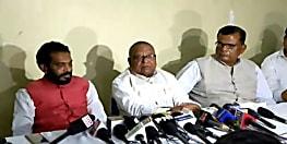 RJD के 3 कद्दावर नेताओं ने छोड़ा पार्टी का साथ, टिकट बेचने का लगाया आरोप