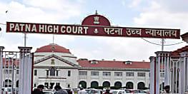 JNU छात्र नेता चंद्रशेखर हत्याकांड: पटना हाईकोर्ट ने दोषियों की उम्रकैद की सजा रखी बरकरार