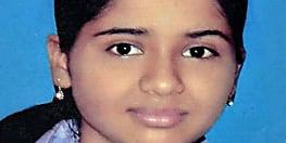 नवरुणा हत्याकांड की तीन महीने में पूरी होगी जाँच, सुप्रीम कोर्ट ने देरी के लिए CBI को लगाई फटकार