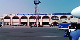 पटना एयरपोर्ट को बम से उड़ाने की मिली धमकी, मचा हड़कंप बढ़ाई गई सुरक्षा