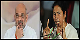 केन्द्र बनाम राज्य होती दिख रही पश्चिम बंगाल की लड़ाई, 24 परगना में हुई हिंसा पर गृह मंत्री ने सीएम ममता से मांगा जवाब