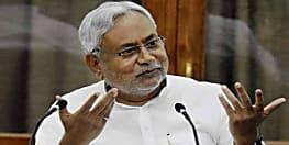 CM नीतीश ने केंद्र प्रायोजित योजनाओं पर खड़े किये सवाल, कहा ये बंद होनी चाहिए...