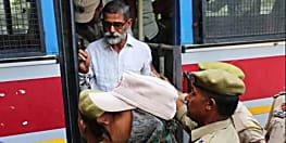 कठुआ रेप कांड में आया फैसला, 3 दोषियों को उम्रकैद की सजा