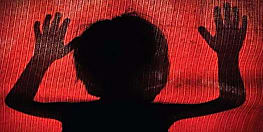 पटना में नाबालिग के साथ दुष्कर्म, आरोपी को पुलिस ने किया गिरफ्तार