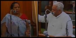 बिहार विधानसभा में सत्तापक्ष के विधायक ने दिया चैलेंज,बोलीं-फरिया लिह बाहर या भीतर,तैयार बानी...