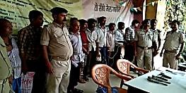पटनासिटी में पुलिस ने की बड़ी कार्रवाई, अलग-अलग मामलों में 13 को किया गिरफ्तार