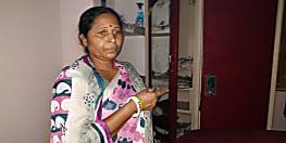 नालंदा में चोरों ने आरपीएफ जवान के घर को बनाया निशाना, सात लाख के सामान और गहनों की चोरी