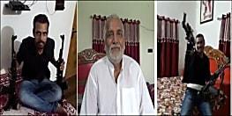 बड़ी खबर: विवेका पहलवान के घर AK-47 लहराने वाला दोनों शख्स गिरफ्तार