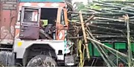 मोतिहारी में ट्रक और ट्रैक्टर के बीच भिड़ंत, चालक समेत तीन की मौत