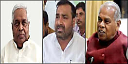 बिहार में 5 सीटों पर विधानसभा उपचुनाव, आरजेडी और कांग्रेस ने 3-3 सीटों पर ठोंका दावा, मांझी को भी चाहिए 1 सीट