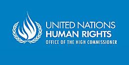 यूनाइटेड नेशन ह्यूमन राइट्स कमिशन ने कहा भारत जम्मू-कश्मीर में हालात सुधारे