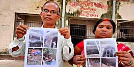 NEWS4NATION की पहल पर एएसपी ने की कार्रवाई, जमीन पर अवैध निर्माण कार्य रुकवाने का दिया आदेश