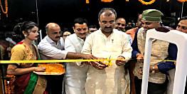 पूर्वी भारत के सबसे बड़े मेडिकल एवं कॉस्मेटिक स्टोर ''मेडिकाना'' के नए स्टोर की राजधानी में हुई शुरुआत