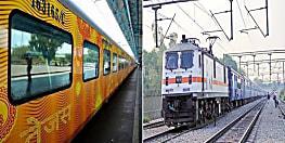 तेजस के बाद अब 150 ट्रेनों और 50 स्टेशनों का होगा निजीकरण, केन्द्र सरकार ने शुरु की तैयारी