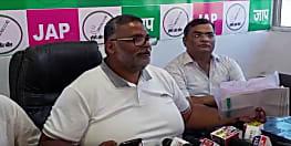 पप्पू यादव की मांग, पटना में जलजमाव के लिए जिम्मेदार लोगों पर दर्ज हो मुकदमा, सीएम नीतीश जारी करें श्वेत पत्र