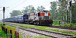 ट्रेन से गिरकर युवक की हुई मौत, परिजनों का रो-रोकर बुरा हाल