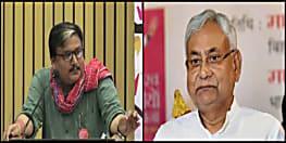 आरजेडी सांसद ने एक बार फिर की बीपीएससी पीटी परीक्षा स्थगित करने की मांग, राज्यपाल के बाद अब सीएम नीतीश से की गुजारिश