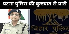 कुख्यात विकास सिंह को गर्लफ्रैंड के साथ सोने का मौके देने वाले पुलिसकर्मी सस्पेंड, दिल्ली में गला तर करना बिहार पुलिस को पड़ा भारी