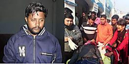 सिवान हत्याकांड : एक आरोपी को पुलिस ने किया गिरफ्तार, शक के घेरे में पत्नी