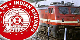 चूहों पर रेलवे ने खर्च किए 1.5 करोड़ रुपये, जानिए क्या है मामला.....