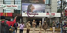 फिल्म  छपाक के रिलीज को लेकर पटना में सुरक्षा व्यवस्था टाइट, सिनेमा हॉल के बाहर पुलिसवालों की तैनाती