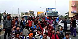 एडमिट कार्ड नहीं मिलने से नाराज छात्रों ने किया सड़क जाम, जमकर किया हंगामा