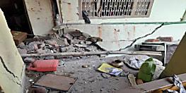 पटना ब्लास्ट को लेकर आ गई जांच रिपोर्ट, जानिए क्या थी विस्फोट की वजह...
