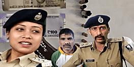 मनु महाराज के इलाके में अपराधियों की खैर नही, बड़का क्रिमिनल भोपट यादव गिरफ्तार