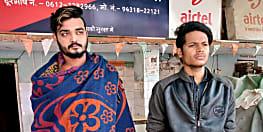 पटना में पुलिस ने दो युवकों को किया गिरफ्तार, हथियार और गांजा बरामद