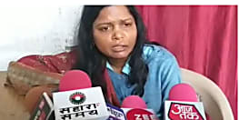 पटना में DSP ने महिला के साथ किया गंदा काम, पत्नी ने लगाया हत्या की साजिश का आरोप, थाने में हाईवोल्टेज ड्रामा !