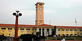 बिहार प्रशासनिक सेवा के 15अधिकारियों का डेपुटेशन, तकनीकी सेवा आयोग में किया गया प्रतिनियुक्त