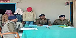 विशेष अभियान के तहत पुलिस ने की कार्रवाई, 4 अपराधियों को किया गिरफ्तार