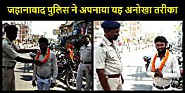 जहानाबाद पुलिस सड़कों पर बेवजह घूमने वालों को पहना रही माला, जोड़ रही हाथ, जानिए क्यों..........
