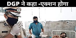 सिंदुआरी कांड के पीड़ितों से डीजीपी गुप्तेश्वर पांडेय ने की मुलाकात, कहा-  दोषियों के खिलाफ एक्शन होगा